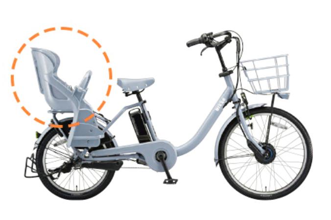 ブリジストンの子供乗せ電動自転車